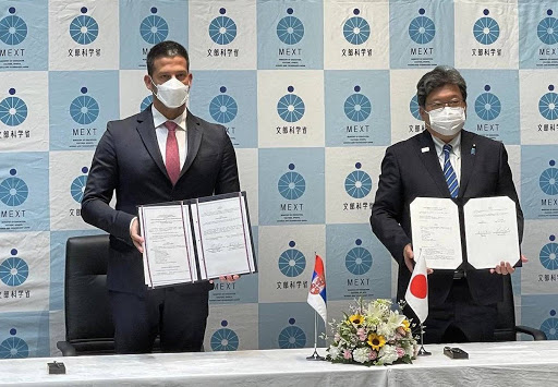 Japan, Serbia Sign Memorandum of Cooperation in Sports, Youth Sector