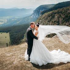 Wedding photographer Andrey Grigorev (Baker). Photo of 10.11.2018