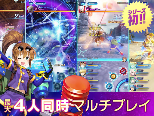 STAR OCEAN -anamnesis- 3.3.0 Screenshots 23