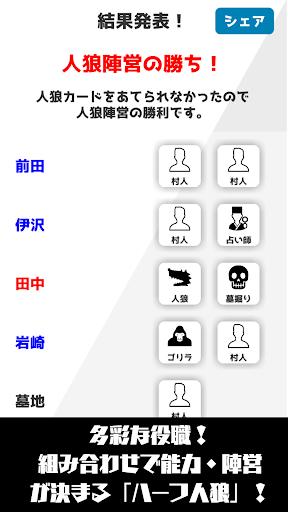u30cfu30fcu30d5u4ebau72fcu300cu77edu6642u9593uff06u5c11u4ebau6570u3067u904au3076u4ebau72fcu30b2u30fcu30e0u300d screenshots 4