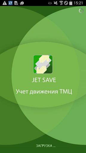 Jet Save Учет ТМЦ