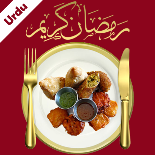 Ramadan recipes in urdu 2018 apps on google play forumfinder Choice Image