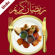 App Ramadan Recipes in Urdu - 2018 APK for Windows Phone