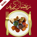 Ramadan Recipes in Urdu - 2016 icon
