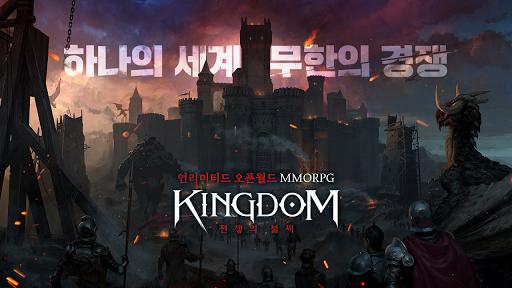킹덤 : 전쟁의 불씨 1.00.55 screenshots 1
