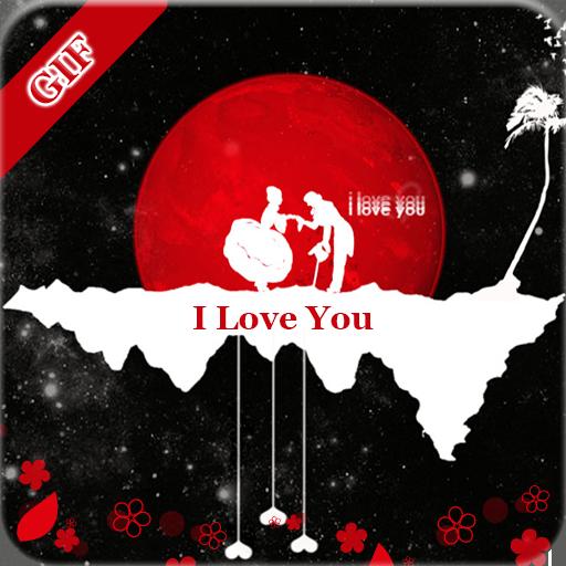 I Love You Gif Icon