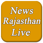 News Rajasthan Updates Live