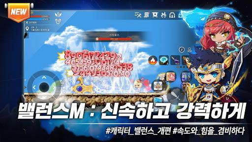 uba54uc774ud50cuc2a4ud1a0ub9acM 1.51.1864 screenshots 1