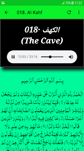 Adel al Kalbani Full Quran Read and Listen Offline for PC-Windows 7,8,10 and Mac apk screenshot 5