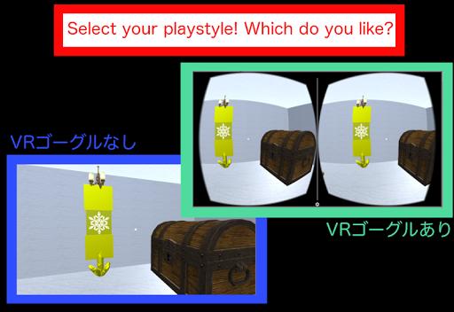 VR Escape Game 2 1.2.1 Windows u7528 2