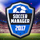 Soccer Manager 2017 (game)