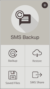 SMS Backup screenshot 0