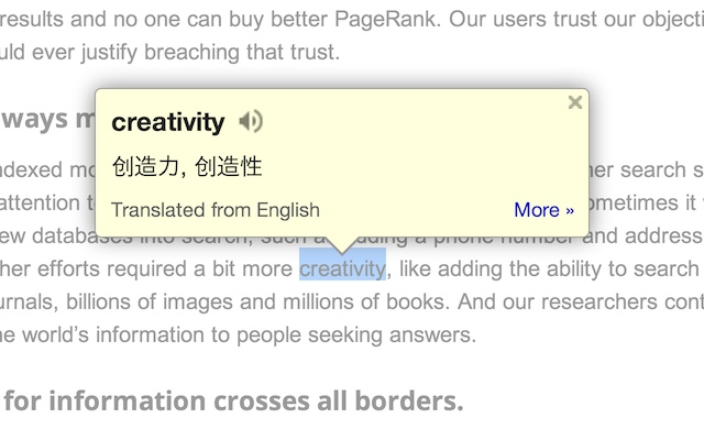 Google Dictionary (by Google)