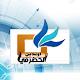 Al Hadhrami Online Download for PC Windows 10/8/7