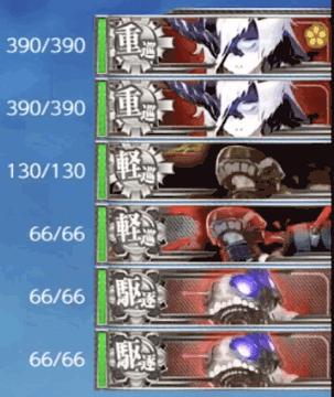 19秋E6S