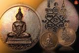 เหรียญหลวงพ่อโสธร บล็อคเสาอากาศ นิยม ปี 2518 เนื้อทองแดง หลวงปู่ทิมวัดละหารไร่
