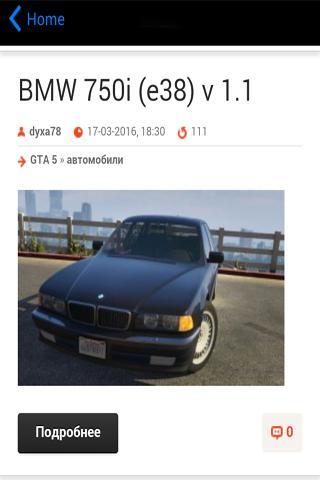 New Cheats Cars of gta 5 1 screenshots 2