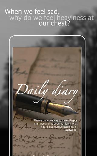 每天写日记