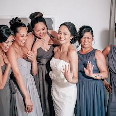 Esküvői fotós Lala Belyaevskaya (belyaevskaya). Készítés ideje: 25.05.2015