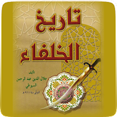 Tareekh ul Khulafa