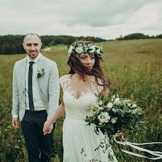 Wedding photographer Anna Grebennik (AnnaGrebennik). Photo of 08.11.2017