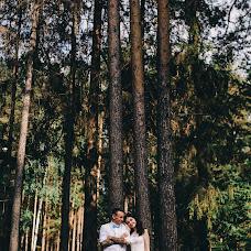 Wedding photographer Marina Voronova (voronova). Photo of 17.11.2018