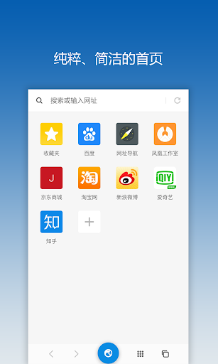 星尘浏览器(Stardust browser)