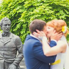 Wedding photographer Ruslan Botis (Botis). Photo of 06.10.2015
