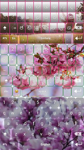 Sinhala Keyboard (Digi) 1.10 androidtablet.us 2