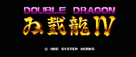 Preview : [Double Dragon IV]