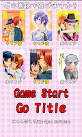 Screenshot of にゃんぱらり15パズル