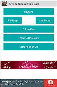 Molana Tariq Jameel Bayan screenshot 0
