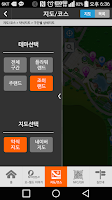 Screenshot of 오월드