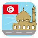 Tunisia Prayer Timings