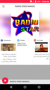 RADIO STAR MAROC- screenshot thumbnail