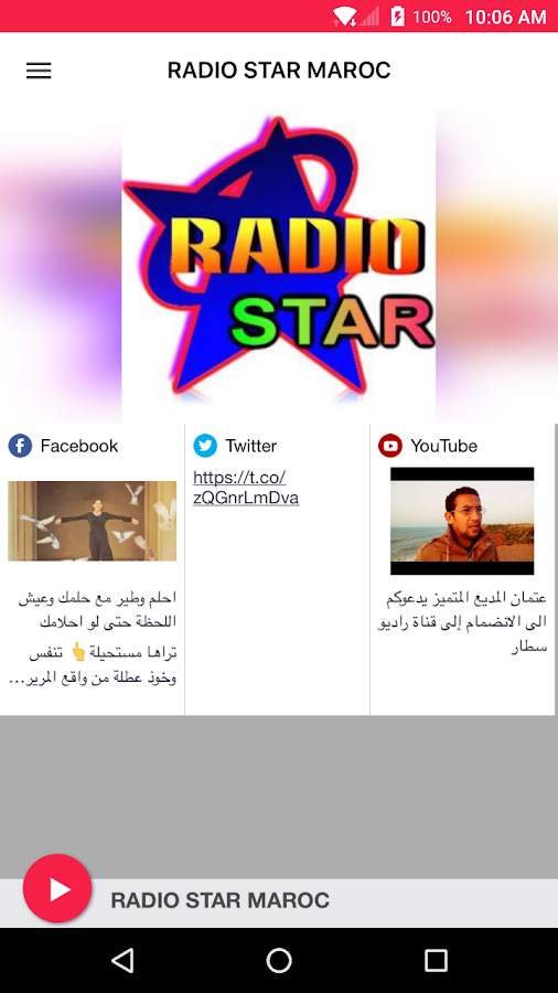RADIO STAR MAROC- screenshot