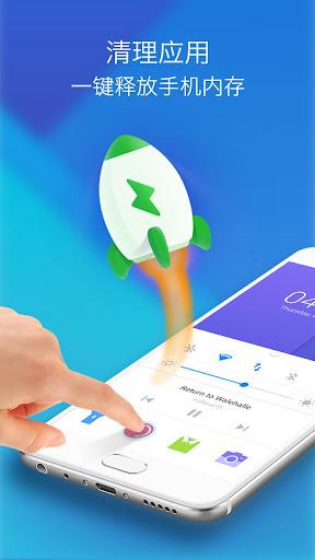 玩免費工具APP|下載Lock Screen Master app不用錢|硬是要APP