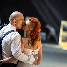 Wedding photographer Adam Kraska (AdamKraska). Photo of 24.10.2017