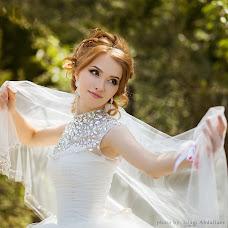 Wedding photographer Islam Abdullaev (Abdullaev). Photo of 18.10.2014