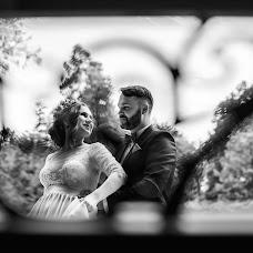 Wedding photographer Gina Stef (mirrorism). Photo of 01.02.2018