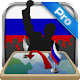 Simulator of Russia Premium (game)