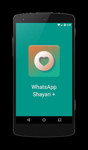 Shayari Plus