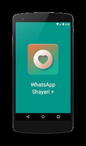 Shayari Plus screenshot 0