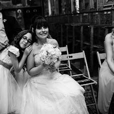 Wedding photographer Mihai Ruja (mrvisuals). Photo of 10.05.2017