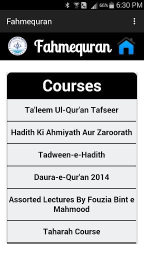 Fahm-e-Qur'an