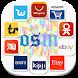 Online Shopping Mixer