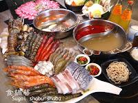 食鍋藝 桃園店