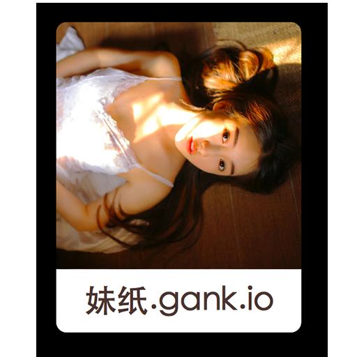 妹纸&gank.io:每天一张精选妹纸图 娛樂 App LOGO-APP試玩