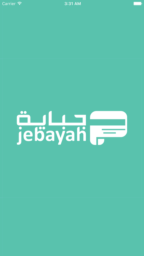 jebayah- screenshot