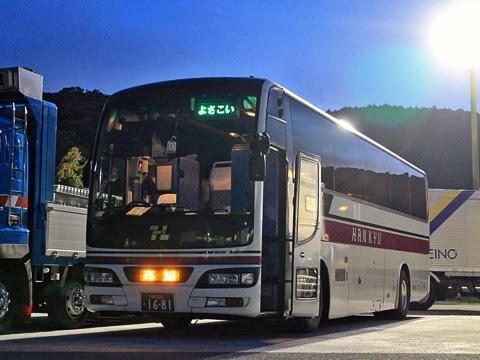 阪急バス「よさこい号」 2891 南国SAにて その2